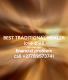 Powerful sangoma/ traditional healer online call/ whatsapp +27789573741